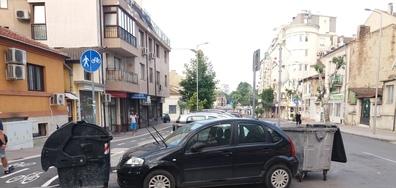 Едно необичайно паркиране и реакцията след него...
