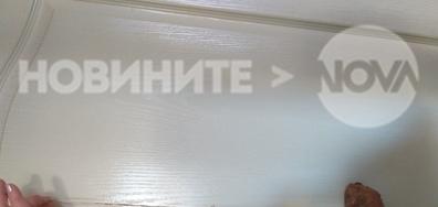 Неправилна продажба ЦБА Варна