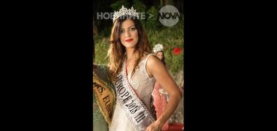 Мисис България