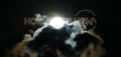 Луната в своето пълнолуние и фантастичните облаци!