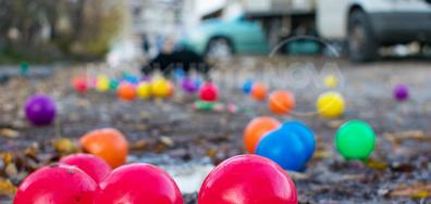 Есенни цветни топки