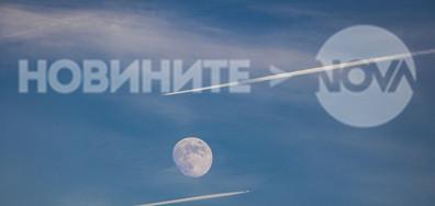 Супер Луна и трафик в небето