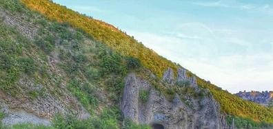 Чудните скали