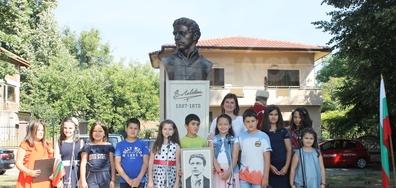 Отбелязване на 182 години от рождението на Васил Левски в Мездра