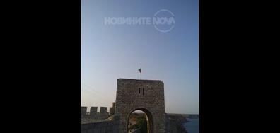 Български трибагреник