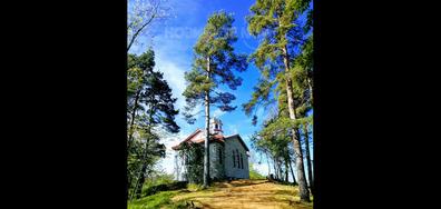 """Обновеният параклис """"Св. Атанасий"""""""