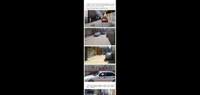 Паркинг парадокси