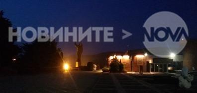 Великотърновски университет вечерта