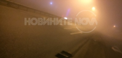 Дупки в гъста мъгла
