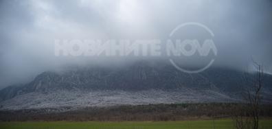 Зимен балкан