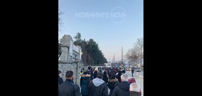 Арсенал Казанлък