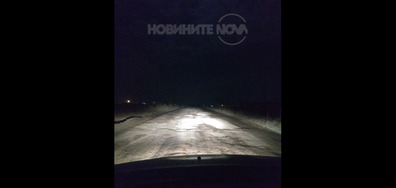 Пътят Бургас-Свобода. Лунен пейзаж