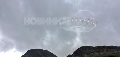 НЛО над Рилските езера