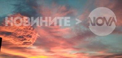 Изгрев над Годеч