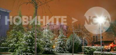 Зима в Ямбол