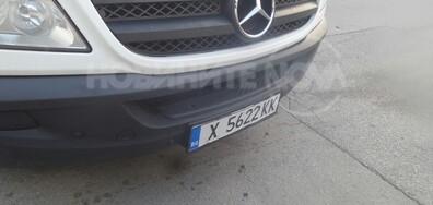 "Неправомерно затваряне на ул. ""Добри Добрев"" в Сливен"