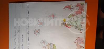 Писмо до Дядо Коледа на Томи и Бобо, близнаци на 9 год.