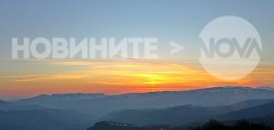Залез, заснет от Врачанския Балкан