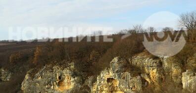 "Красивите скалисти ридове на природен парк ""Русенски Лом"""