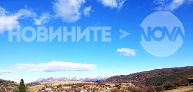 Село Лакатник