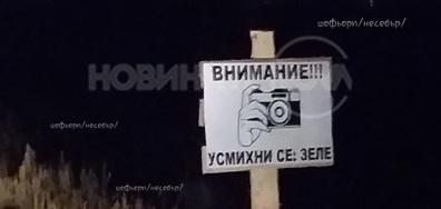 Как граждани на Несебър Равда или Ахелой поставиха предупредителна табела?
