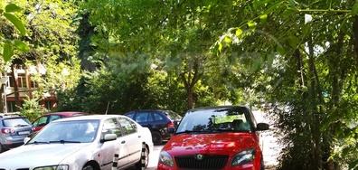 Паркиране на тротоар