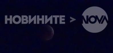 Пълното Лунно затъмнение