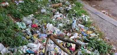 Отпадъци има за всички