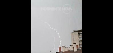 Гръмотевична буря в Стара Загора