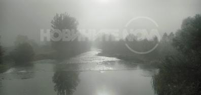 Сутрешна мъгла на река Струма