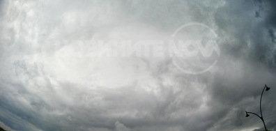 Облаци над Дунава