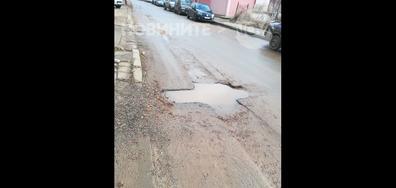 Дупка на пътя в Благоевград