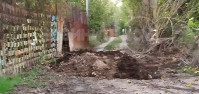 ВиК-Добрич
