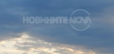 Сутрешни облаци