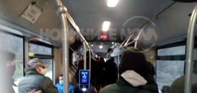 Градски транспорт София
