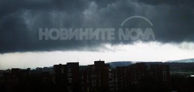 Облак над Велико Търново