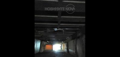 "Подлезът до спирка ""Стадион «Юрий Гагарин»"""