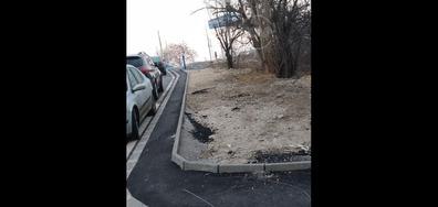 "Тротоар след ремонта на ул. ""Витиня"""