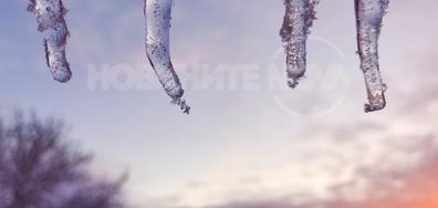 Топъл залез през ледени висулки