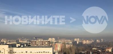Мръсен въздух над София