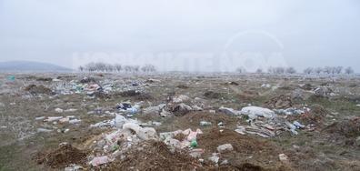 Боклуци и незаконно сметище