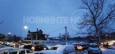 """Втори ден жителите на кв. """"Витоша"""" в София не могат да стигнат до домовете си"""