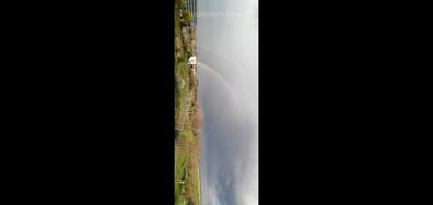Дъга над Раковски