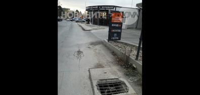 """Безхаберието на администрацията на Район """"Триадица"""" и Столична община"""