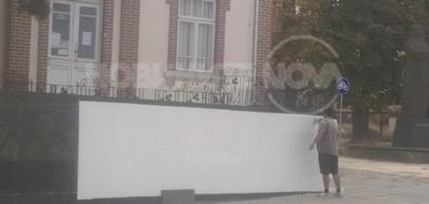 Облепят със стиропор мраморът на музея на Баба Тонка в Русе