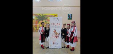 Българчета със специален приз на международен фолклорен фестивал в Мароко