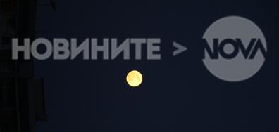 Странна линия върху Луната