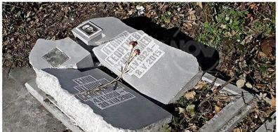 Поругано надгробие