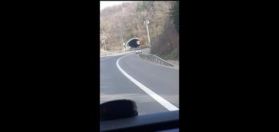 На магистралата в насрещното