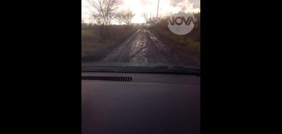 Непроходим кален път